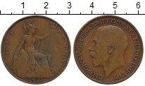 Изображение Дешевые монеты Европа Великобритания 1 пенни 1921