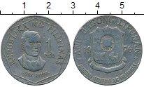 Изображение Дешевые монеты Азия Филиппины 1 писо 1976 Медно-никель VF