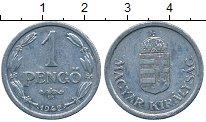 Изображение Дешевые монеты Европа Венгрия 1 пенго 1942