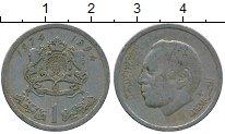 Изображение Дешевые монеты Африка Марокко 1 дирхам 1974