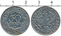Изображение Дешевые монеты Польша 50 грош 1923