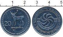 Изображение Дешевые монеты СНГ Грузия 20 тетри 1993