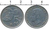 Изображение Дешевые монеты Испания 5 песет 1980