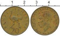 Изображение Дешевые монеты Африка Танзания 20 сенти 1973