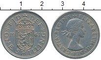 Изображение Дешевые монеты Европа Великобритания 1 шиллинг 1963