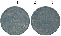 Изображение Дешевые монеты Венгрия 2 филлера 1943