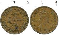 Изображение Дешевые монеты Гонконг 10 центов 1963