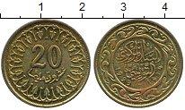 Изображение Дешевые монеты Тунис 20 миллим 1993