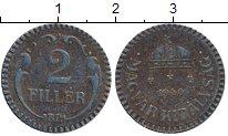 Изображение Дешевые монеты Венгрия 2 филлера 1940