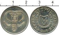 Изображение Дешевые монеты Кипр 5 центов 1998