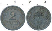 Изображение Дешевые монеты Европа Венгрия 2 филлера 1943