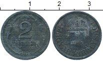 Изображение Дешевые монеты Венгрия 2 филлера 1944 Цинк VG