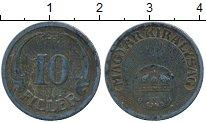 Изображение Дешевые монеты Венгрия 10 филлеров 1942