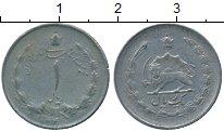 Изображение Дешевые монеты Азия Иран 1 риал 1341