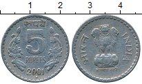 Изображение Дешевые монеты Индия 5 рупий 2001