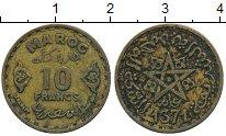 Изображение Дешевые монеты Марокко 10 франков 1371