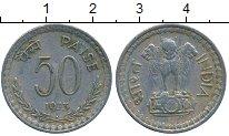 Изображение Дешевые монеты Азия Индия 50 пайс 1973