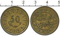 Изображение Дешевые монеты Тунис 50 миллим 1960