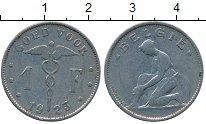 Изображение Дешевые монеты Бельгия 1 франк 1923
