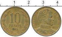 Изображение Дешевые монеты Чили 10 песо 1993