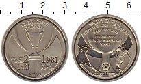 Изображение Монеты Грузия 2 лари 2006 Медно-никель UNC-
