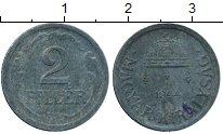 Изображение Дешевые монеты Венгрия 2 филлера 1944 Цинк VF+