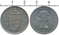 Изображение Дешевые монеты Великобритания 1 шиллинг 1959 Медно-никель XF