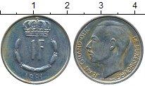 Изображение Дешевые монеты Европа Люксембург 1 франк 1981 Медно-никель VF