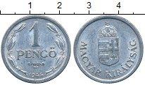 Изображение Дешевые монеты Венгрия 1 пенго 1944 Алюминий XF