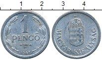 Изображение Дешевые монеты Венгрия 1 пенго 1941 Алюминий XF