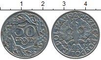 Изображение Дешевые монеты Польша 50 грошей 1923 Медно-никель XF