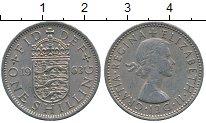 Изображение Дешевые монеты Европа Великобритания 1 шиллинг 1963 Медно-никель XF