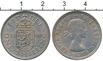 Изображение Дешевые монеты Великобритания 1 шиллинг 1966 Медно-никель XF-