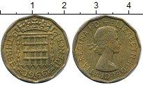 Изображение Дешевые монеты Великобритания 3 пенсов 1966 Латунь XF
