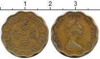 Изображение Дешевые монеты Гонконг 20 центов 1979 Латунь VF+