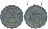 Изображение Дешевые монеты Европа Венгрия 2 филлера 1943 Цинк XF-