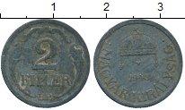 Изображение Дешевые монеты Венгрия 2 филлера 1943 Цинк VF