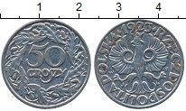 Изображение Дешевые монеты Польша 50 грош 1923 Медно-никель XF-