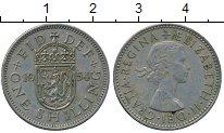Изображение Дешевые монеты Великобритания 1 шиллинг 1954 Медно-никель XF-
