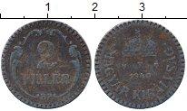 Изображение Дешевые монеты Европа Венгрия 2 филлера 1940 Железо VF
