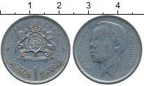 Изображение Дешевые монеты Марокко 1 дирхем 1965 Медно-никель XF