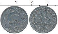 Изображение Дешевые монеты Польша 10 грош 1923 Медно-никель XF-