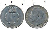 Изображение Дешевые монеты Люксембург 1 франк 1970 Медно-никель VF