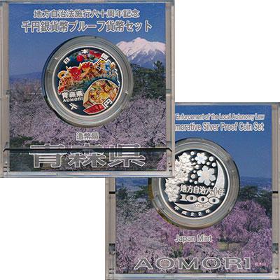 Изображение Подарочные монеты Япония 1000 йен 2010 Серебро Proof