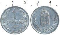 Изображение Дешевые монеты Европа Венгрия 1 пенго 1942 Алюминий VF