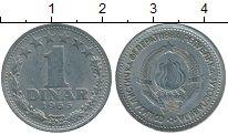 Изображение Дешевые монеты Европа Югославия 1 динар 1965 Алюминий XF