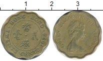 Изображение Дешевые монеты Гонконг 20 центов 1978 Латунь XF-
