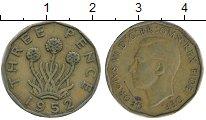 Изображение Дешевые монеты Великобритания 3 пенса 1952 Медь VF+