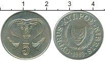 Изображение Дешевые монеты Кипр 5 центов 1993 Медно-никель XF