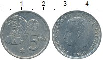 Изображение Дешевые монеты Испания 5 песет 1980 Медно-никель XF ЧМ по футболу